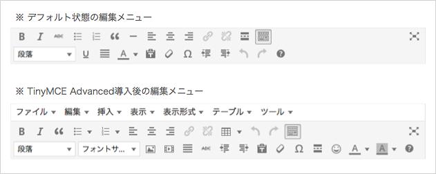 f:id:yumeji773:20170116185104p:plain