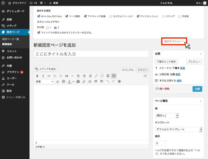 f:id:yumeji773:20170117110649p:plain
