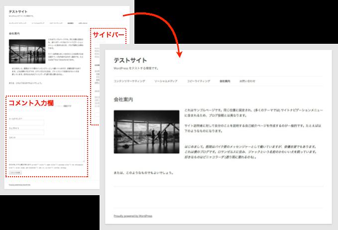f:id:yumeji773:20170117113003p:plain