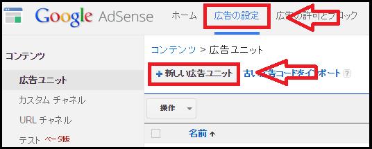 f:id:yumeji773:20170119203959p:plain