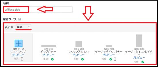 f:id:yumeji773:20170119204142p:plain