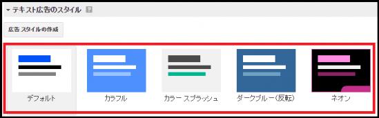 f:id:yumeji773:20170119204729p:plain