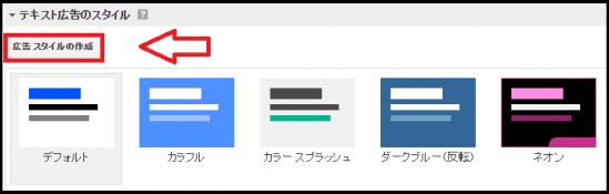f:id:yumeji773:20170119204802p:plain