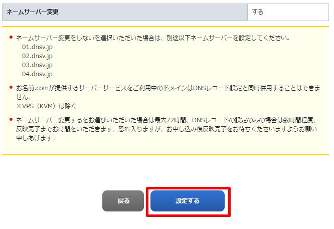 f:id:yumeji773:20170125174824p:plain
