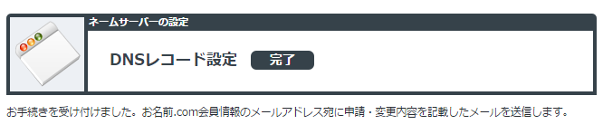 f:id:yumeji773:20170125174907p:plain