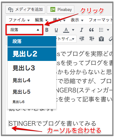 f:id:yumeji773:20170126131233p:plain