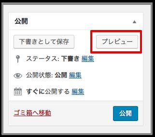 f:id:yumeji773:20170126134557p:plain