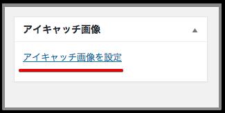 f:id:yumeji773:20170126134832p:plain