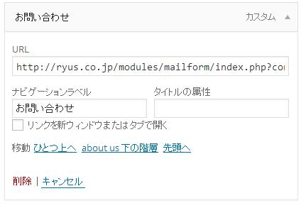 f:id:yumeji773:20170303145032p:plain