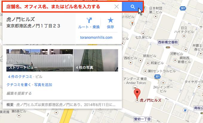 f:id:yumeji773:20170303235156p:plain