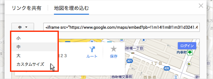 f:id:yumeji773:20170304000815p:plain