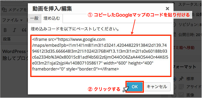 f:id:yumeji773:20170304002400p:plain