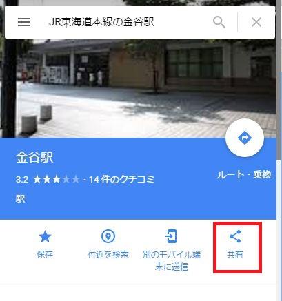 f:id:yumeji773:20170304111614j:plain