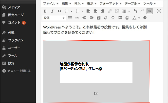 f:id:yumeji773:20170304114218p:plain