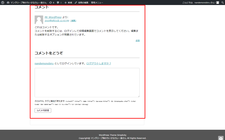 f:id:yumeji773:20170314144131p:plain