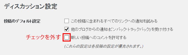 f:id:yumeji773:20170314144354p:plain