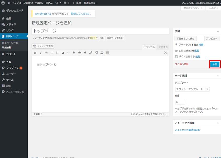 f:id:yumeji773:20170314151117p:plain