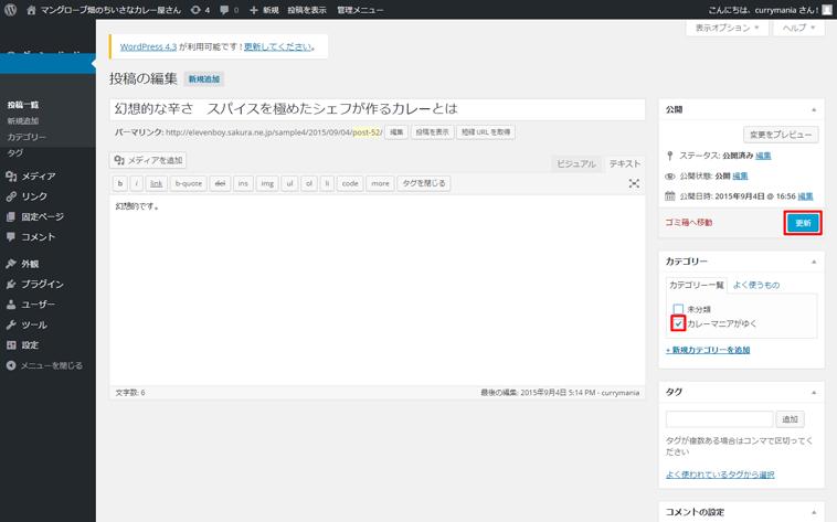 f:id:yumeji773:20170314152758p:plain