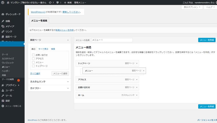 f:id:yumeji773:20170314153936p:plain