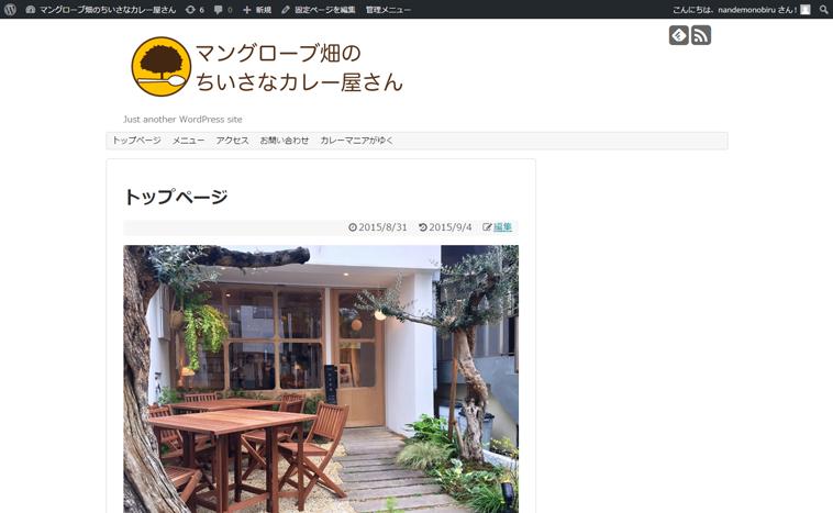 f:id:yumeji773:20170314161619p:plain