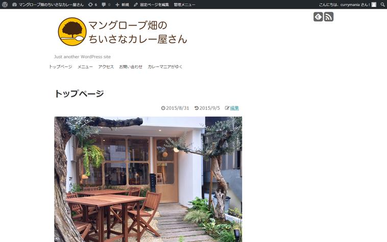 f:id:yumeji773:20170314165718p:plain