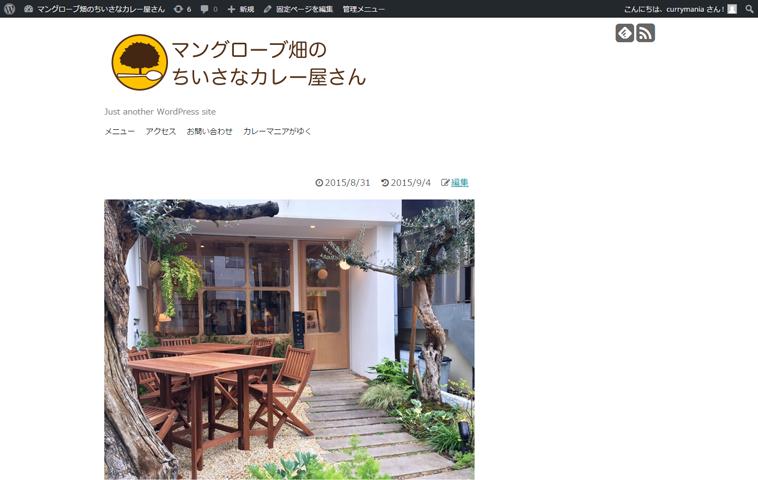 f:id:yumeji773:20170314170510p:plain
