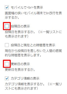f:id:yumeji773:20170314172405p:plain