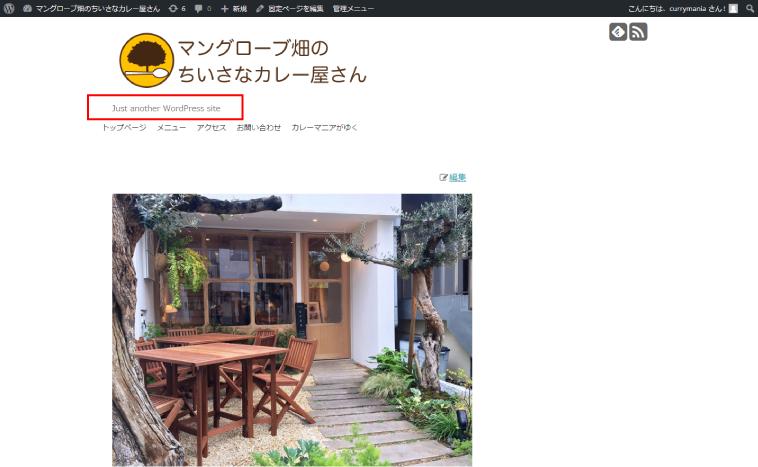 f:id:yumeji773:20170314172750p:plain