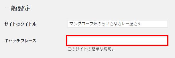 f:id:yumeji773:20170314173034p:plain