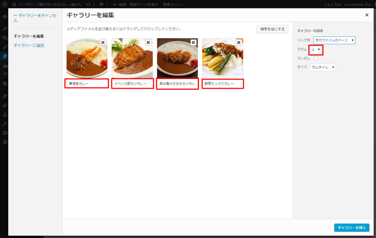 f:id:yumeji773:20170314181401p:plain
