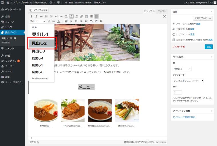 f:id:yumeji773:20170314181550p:plain
