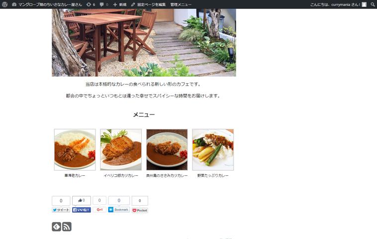f:id:yumeji773:20170314181626p:plain