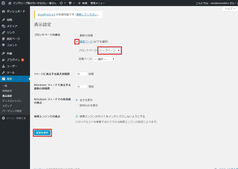 f:id:yumeji773:20170315205530p:plain