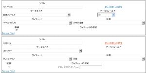 f:id:yumeji773:20170323114018p:plain