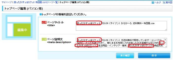 f:id:yumeji773:20170324141412j:plain