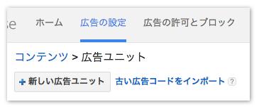 f:id:yumeji773:20170401064048p:plain