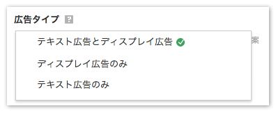 f:id:yumeji773:20170401072359p:plain