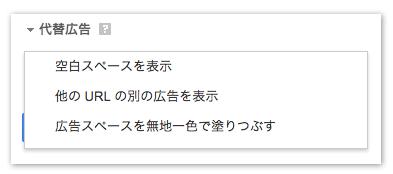 f:id:yumeji773:20170401073037p:plain