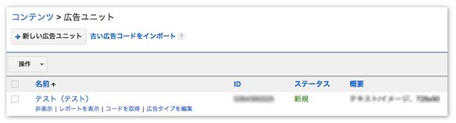f:id:yumeji773:20170401073911p:plain