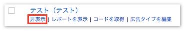 f:id:yumeji773:20170401074224p:plain