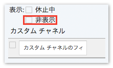 f:id:yumeji773:20170401074420p:plain