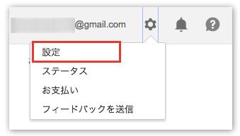 f:id:yumeji773:20170401075922p:plain