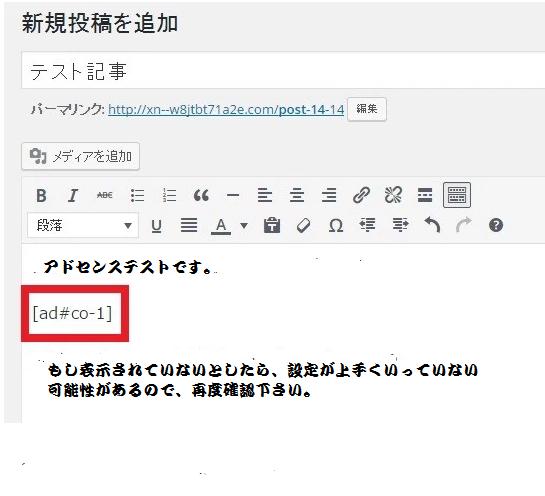 f:id:yumeji773:20170401111818p:plain
