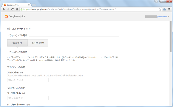 f:id:yumeji773:20170405100545p:plain