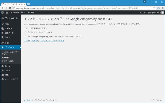 f:id:yumeji773:20170405103135p:plain