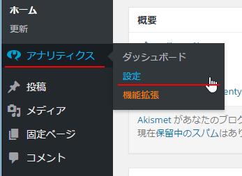 f:id:yumeji773:20170405103806p:plain