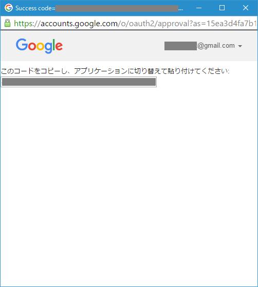 f:id:yumeji773:20170405104143p:plain