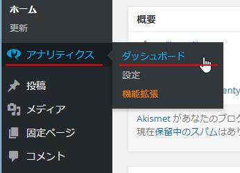 f:id:yumeji773:20170405104647p:plain
