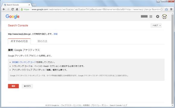 f:id:yumeji773:20170405105842p:plain