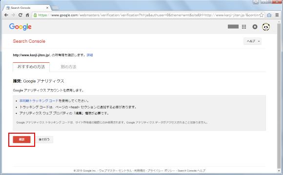 f:id:yumeji773:20170405105915p:plain
